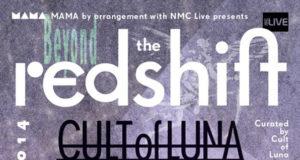 Beyond The Redshift 2014 Festival Header Image