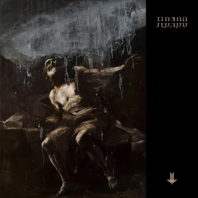 Behemoth - I Loved You at Your Darkest Album Cover Art