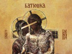 Batushka - Hospodi Album Cover Artwork